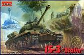 Танк ИС-3 ( 9,5 см в длину )