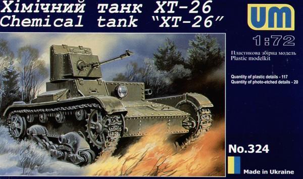 Химический танк ХТ-26 UMT 324