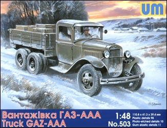 Советский грузовой автомобиль ГАЗ-ААА Unimodels 503
