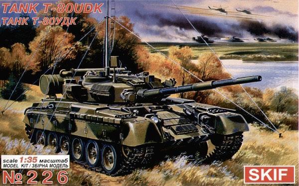 Командирский танк Т-80 УДК ( 27,5 см ) Skif 226