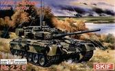 Командирский танк Т-80 УДК ( 27,5 см )