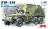 Бронированный автомобиль BTR-152S