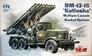 Советская боевая машина BM-13-16