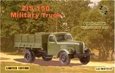 Военный грузовик ЗИС-150