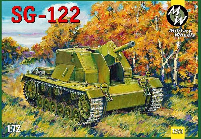 САУ SG-122 Military Wheels 7253