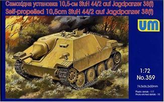 САУ 105 мм StuH 44 / 2 auf Jagdpanzer 38 (t) Unimodels 359