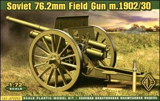 76.2мм (3-х дюймовая) полевая пушка обр.1902/1930 Ace 72252