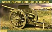 76.2мм (3-х дюймовая) полевая пушка обр.1902/1930