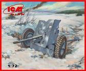 Немецкая противотанковая пушка 37 мм Pak 36