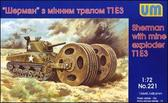 Шерман с минным тралом Т1Е3