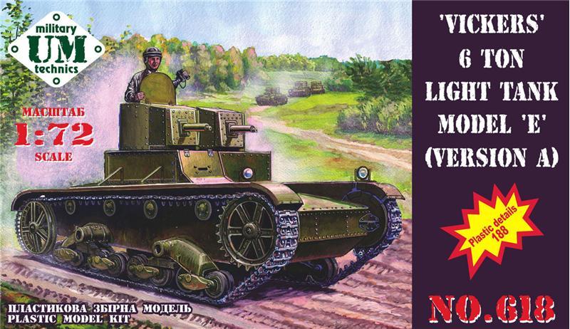 Легкий танк Vickers модели Е (вариант А) UMT 618
