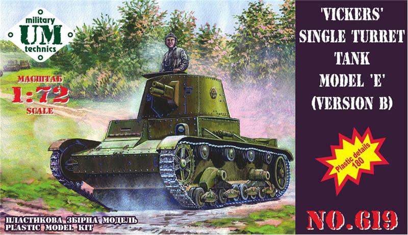Легкий танк Vickers модели Е (вариант B ) UMT 619