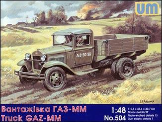 ГАЗ-ММ Советский грузовик Unimodels 504