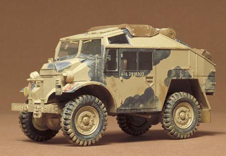 Артиллерийский тягач Quad Tamiya 35045