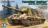 Немецкая тяжелая САУ Jagdtiger с фототравленной решеткой и 2мя типами гусениц