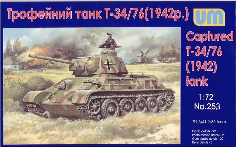 Трофейный танк Т-34/76 (1942 г.) Unimodels 253