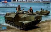 Десантно-гусеничная машина-амфибия морской пехоты США LVTP-7