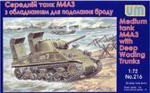 Средний танк M4А3 с оборудованием для преодоления брода
