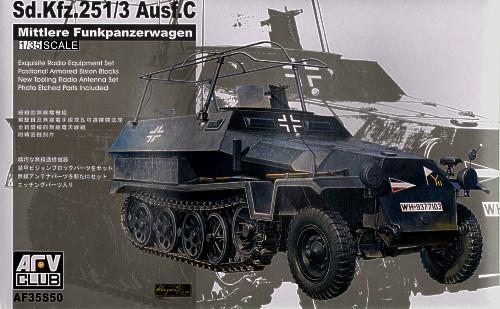 Машина связи Sd. Kfz. 251/3 Ausf. C Afv-Club 3550