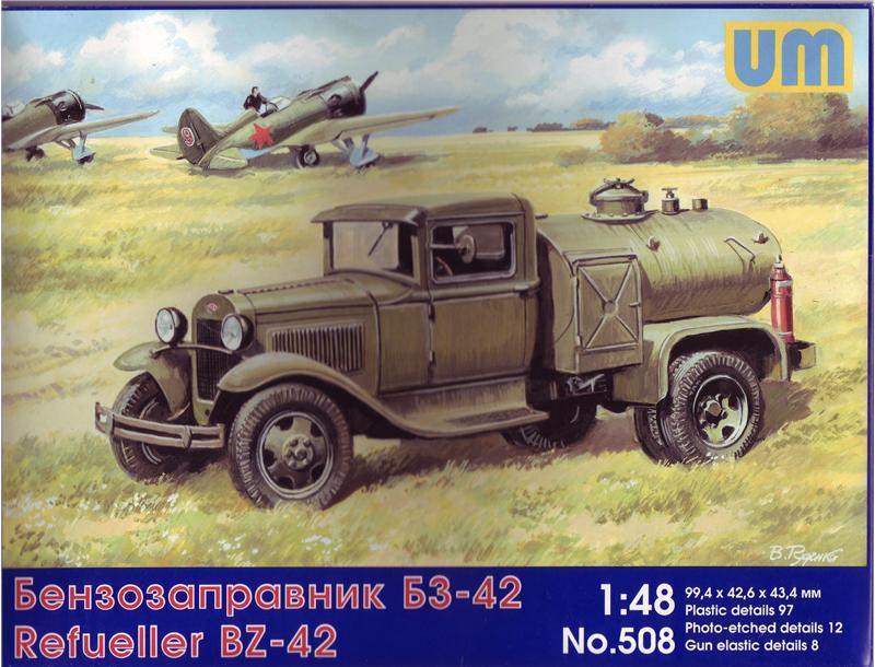 Бензозаправщик БЗ-42 Unimodels 508