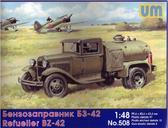 Бензозаправщик БЗ-42