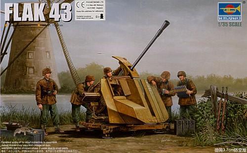 Зенитная установка Flak 43 Trumpeter 02311