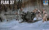 Зенитная установка FLAK 37