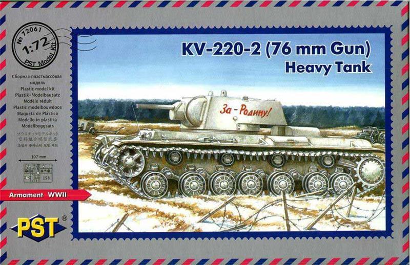 Тяжелый танк КВ-220-2 PST 72061