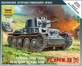 Немецкий танк Pz.Kpfw.38(t)