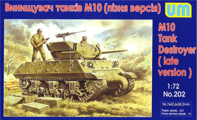САУ M10 (поздняя версия) Unimodels 202