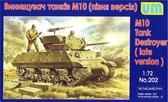 САУ M10 (поздняя версия)