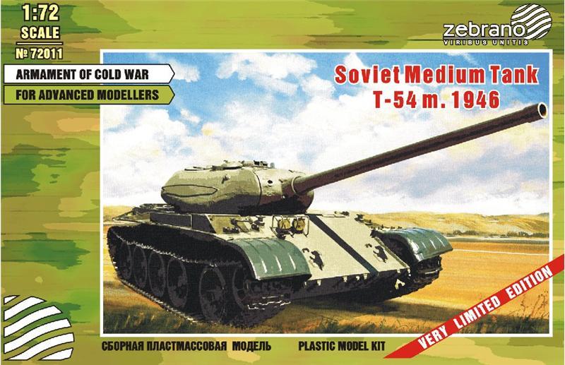Т-54м. 1946 Советский средний танк Zebrano 72011