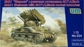 М4А1 Шерман с ракетной установкой М-17