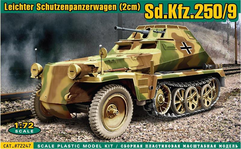 Легкий бронетранспортер Sd.Kfz.250/9 Ace 72247