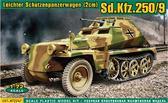 Легкий бронетранспортер Sd.Kfz.250/9