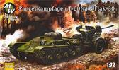 Советский легкий танк T-60(r) с зенитной пушкой Flak-30