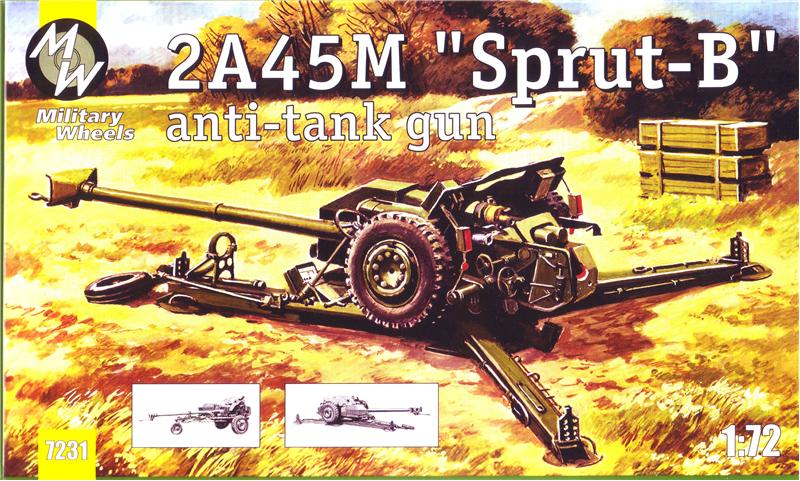 125-мм противотанковое орудие