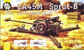 125-мм противотанковое орудие Спрут-Б