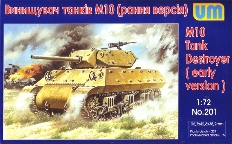 Истребитель танков М10, ранняя версия Unimodels 201