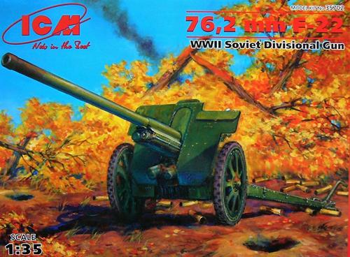 Советская дивизионная пушка Ф-22 ICM 35702