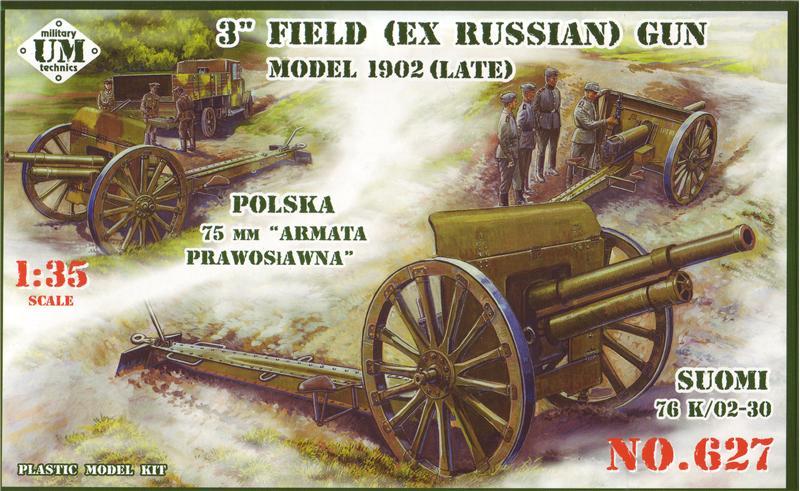 3 мм полевое орудие, 1902 Unimodels 627