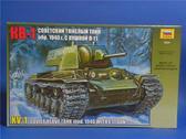 Советский танк КВ-1 мод. 1940г.
