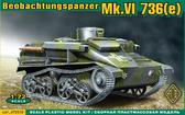 Легкий танк Mk.VI 736(e) Beobachtungspanzer