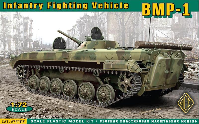 Боевая Машина Пехоты БМП-1 Ace 72107