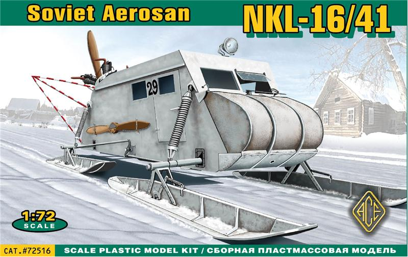 Советские бронированные аэросани НКЛ-16/41 Ace 72516