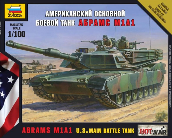 Американский основной боевой танк Абрамс А1М1 Звезда 7405