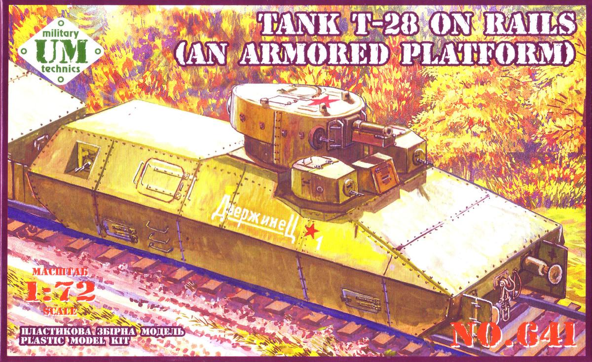 Танк Т-28 на рельсах (бронеплатформа