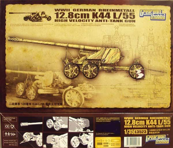Немецкая противотанковая пушка 12.8cm Greatwall Hobby 3523