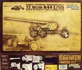 Немецкая противотанковая пушка 12.8cm