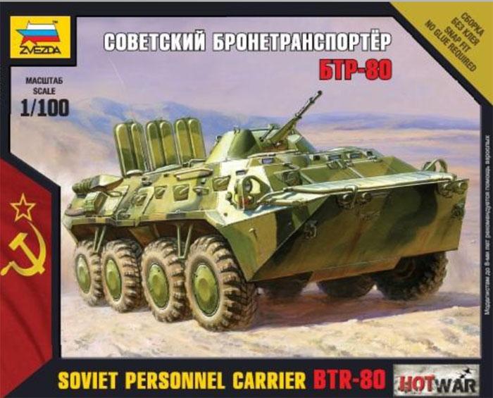 Советский бронетранспортер БТР-80 Звезда 7401